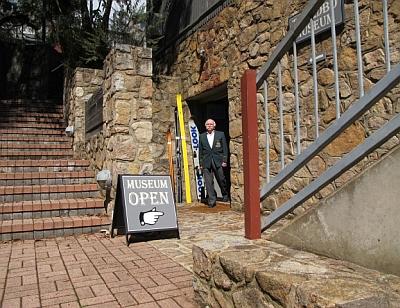 Thredbo Ski Museum